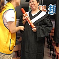 14夢想體驗-奶奶一定是個好學生