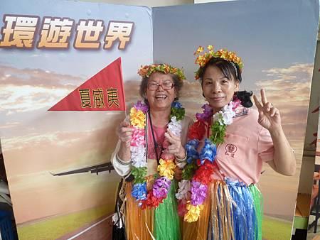 弘道潮州志工帶著阿嬤體驗環遊世界,穿起夏威夷草裙裝