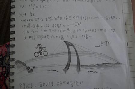 巧瑩0728日記