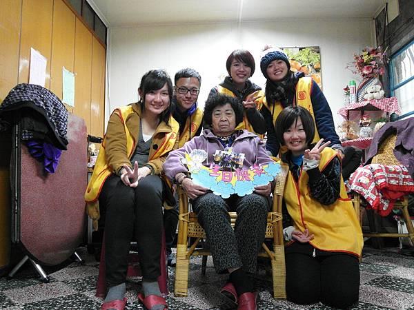 Elderly care –Grandma is a nice person.
