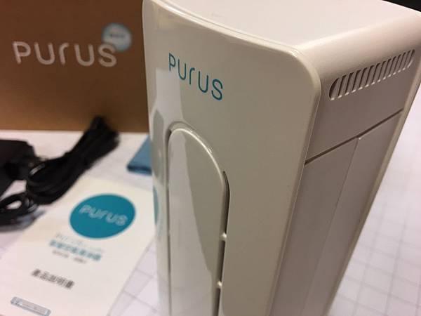 PURUS air
