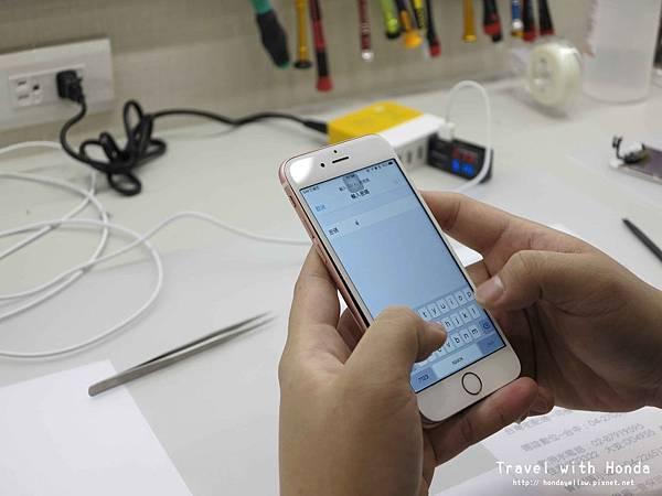 細心的服務-iPhone手機維修推薦