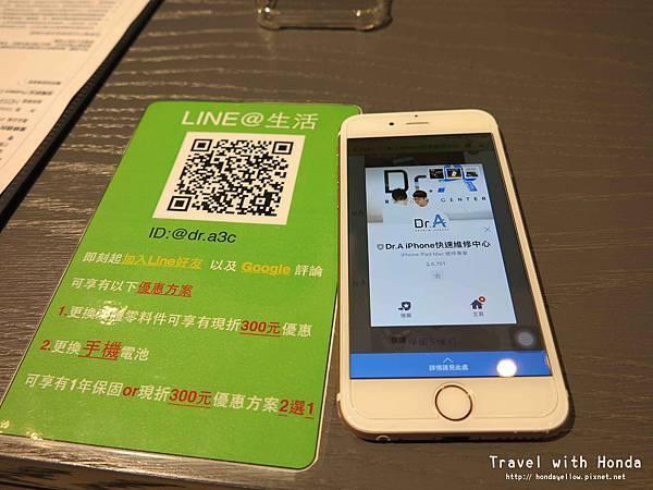 line好友優惠-台北iPhone手機維修