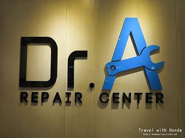 Dr.A-Mac維修