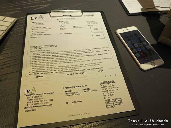 維修單-iPad維修推薦