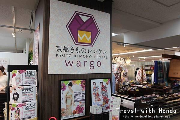 京都穿和服推薦Wargo