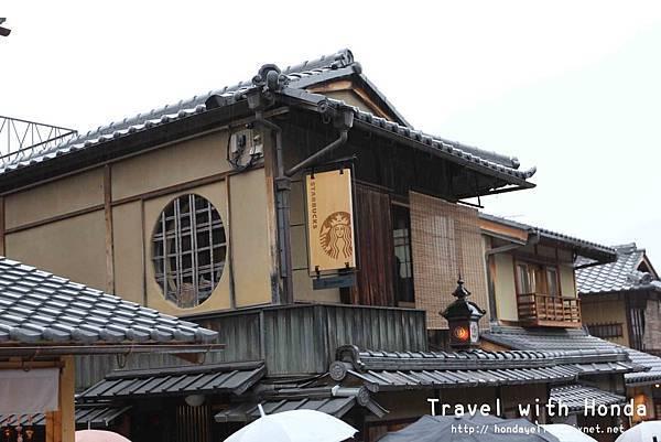京都二年坂星巴克