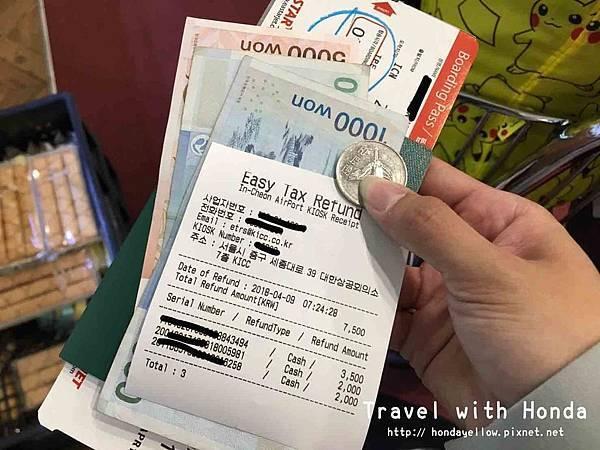 韓國首爾仁川機場退稅服務