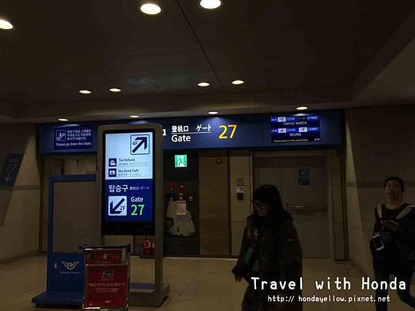 韓國首爾仁川機場退稅位置