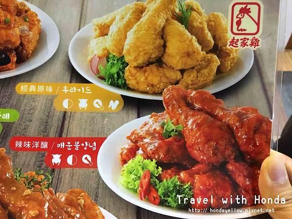 韓式炸雞大直北安店起家雞菜單價位