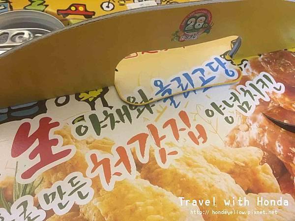 韓式炸雞大直北安店起家雞外帶