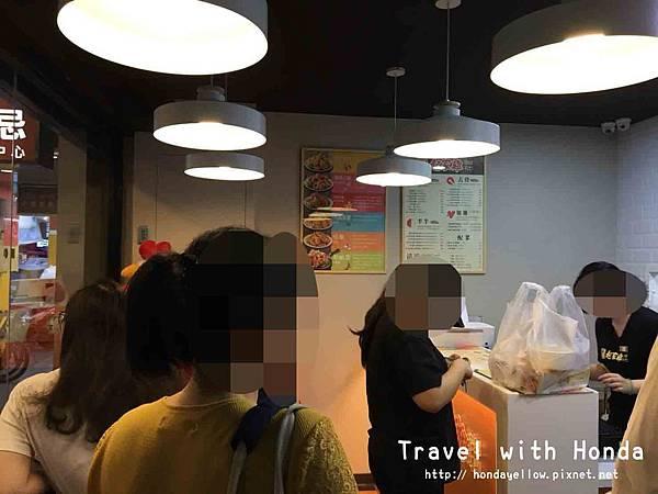 韓式炸雞大直北安店起家雞