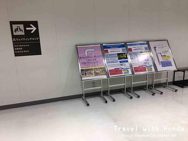 成田機場過夜