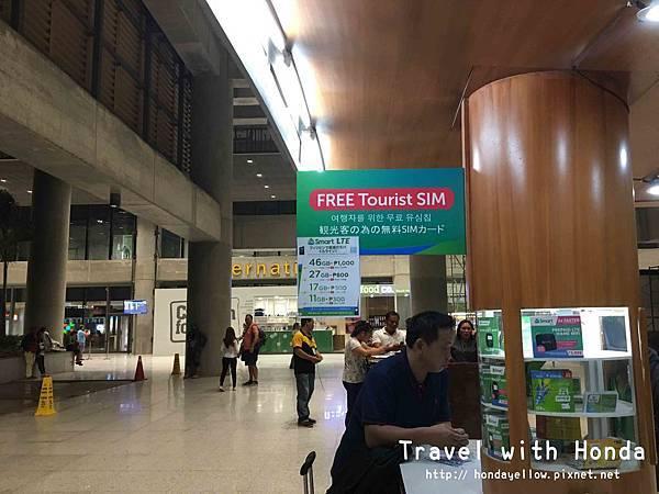 菲律賓宿霧麥克坦宿霧國際機場買網路WIFISIM卡