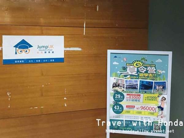 菲律賓遊學推薦服務好代辦JUMPUK翻滾吧遊學