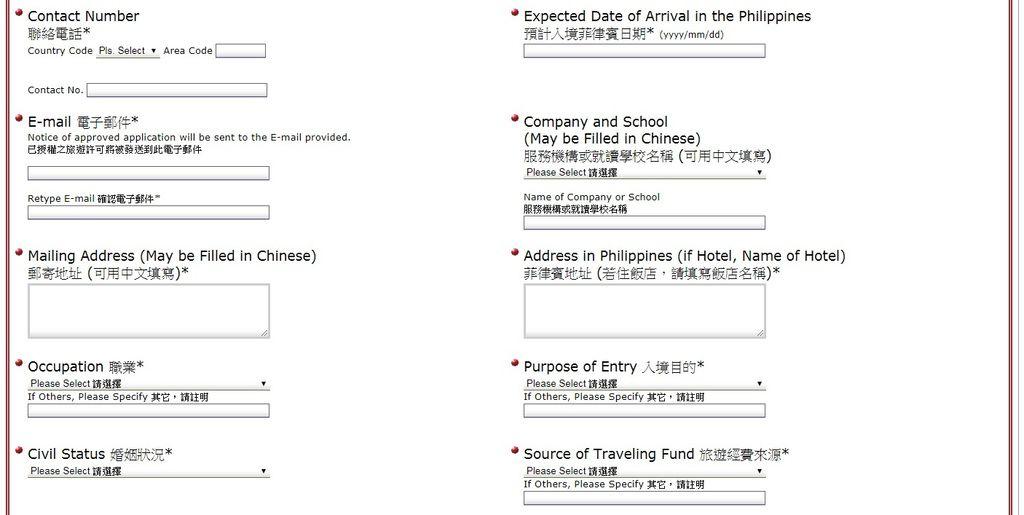 菲律賓電子簽證申請教學