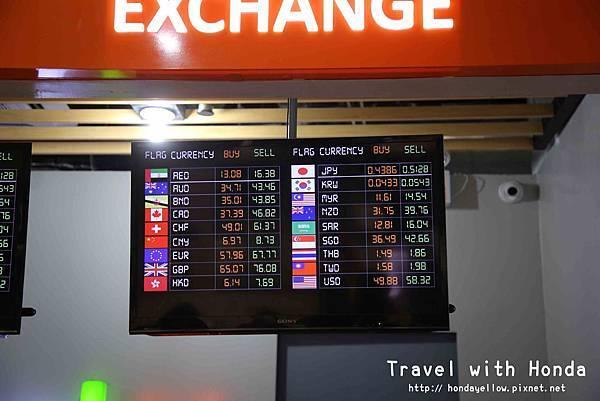 菲律賓宿霧機場換錢匯率