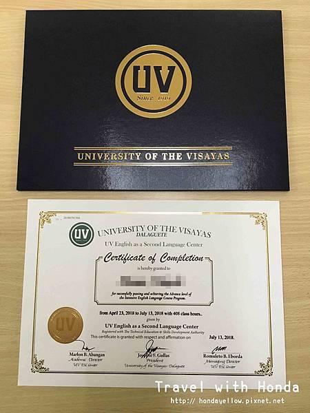 菲律賓宿霧UV語言學校畢業證書