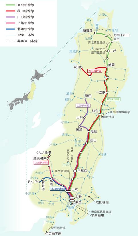 JR東日本鐵路周遊券(東北地區)JR East PASS搭乘路線