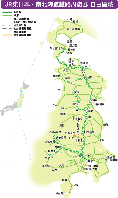 JR 東日本・南北海道鐵路周遊券 JR East-South Hokkaido Rail Pass路線圖