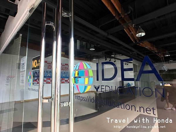 菲律賓宿霧IDEA CEBU語言學校學校外觀環境