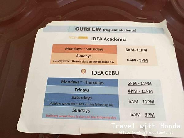 菲律賓宿霧IDEA CEBU語言學校學校宿舍環境規定