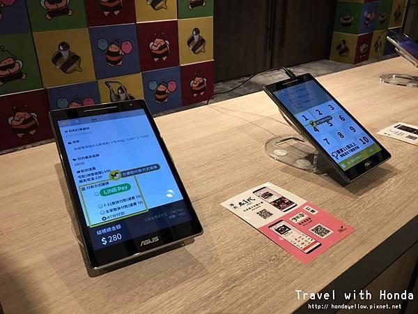 知識科技-FANSbee聊天購物-LINE聊天機器人體驗說明會