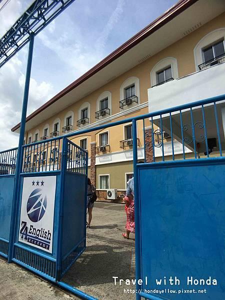菲律賓宿霧ZAENGLISH語言學校學校外觀環境