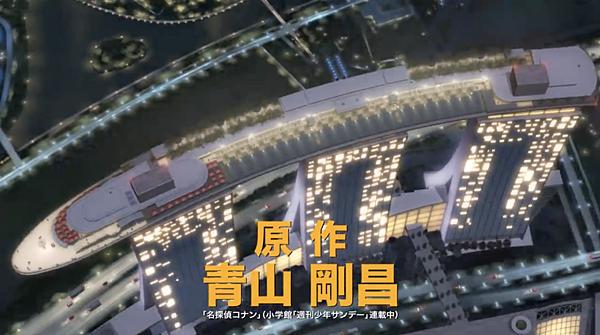 名偵探柯南電影版紺青之拳新加坡真實場景