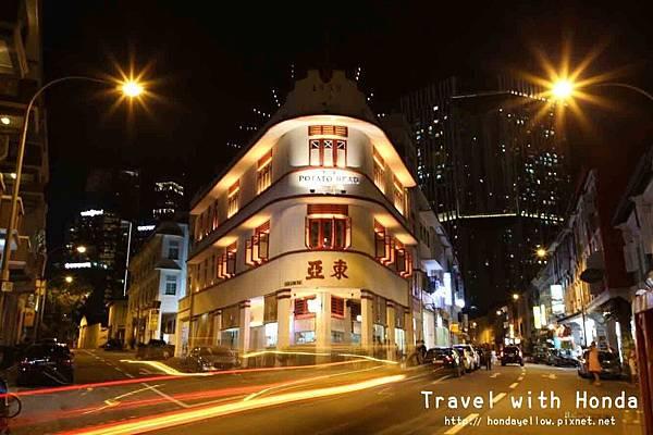 新加坡東亞咖啡店