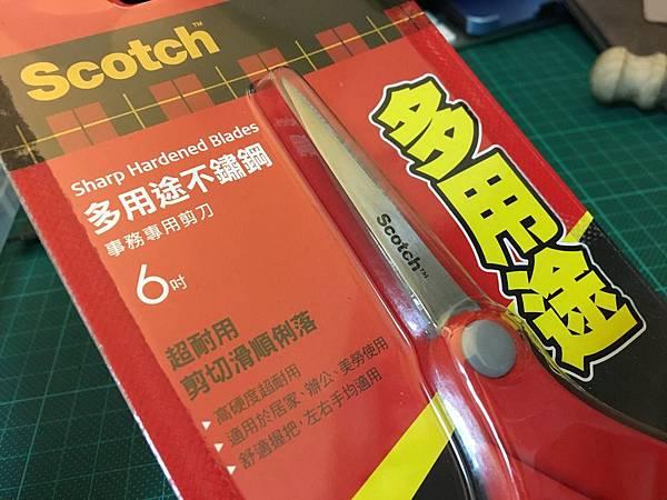 3m scotch 萬用型事務剪刀6吋