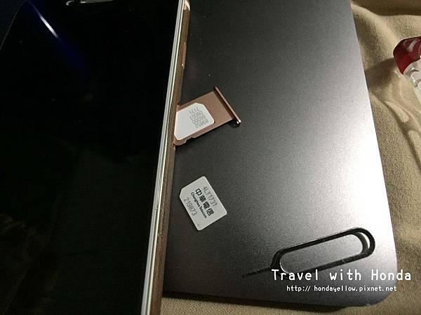 GLOBAL WiFi日本SIM卡使用方式