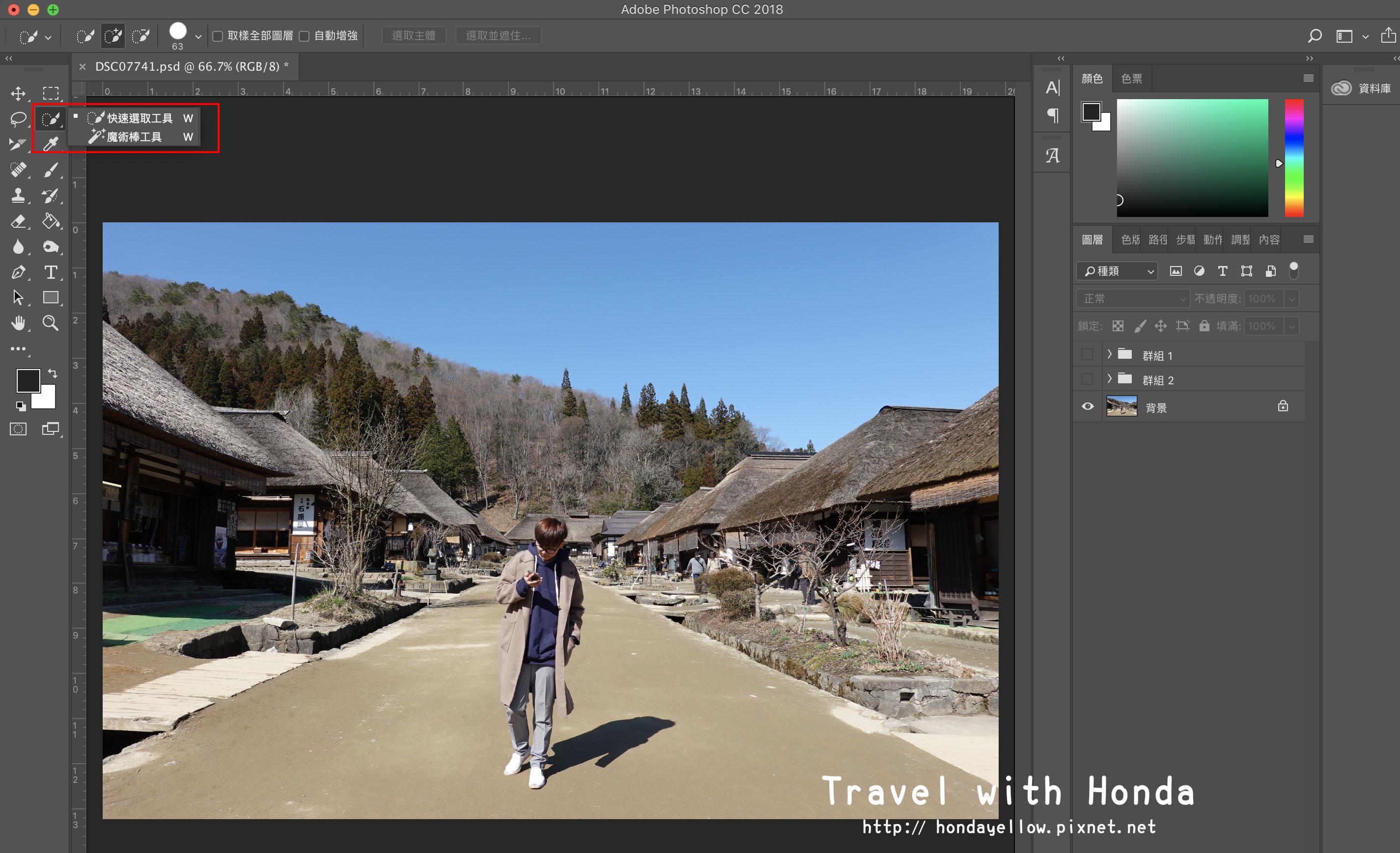 用Photoshop製作Facebook的3D照片教學