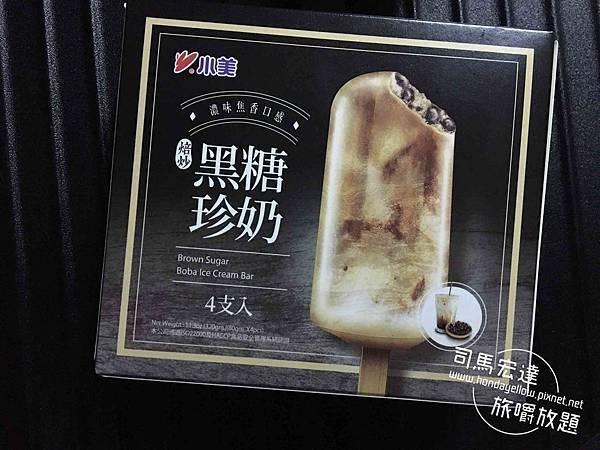 小美-黑糖珍奶冰棒-嘗鮮吃