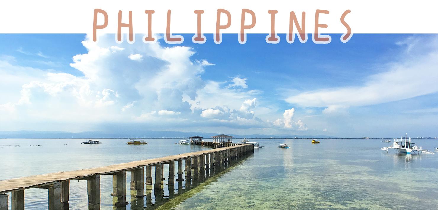 philippines菲律賓自助旅行懶人包