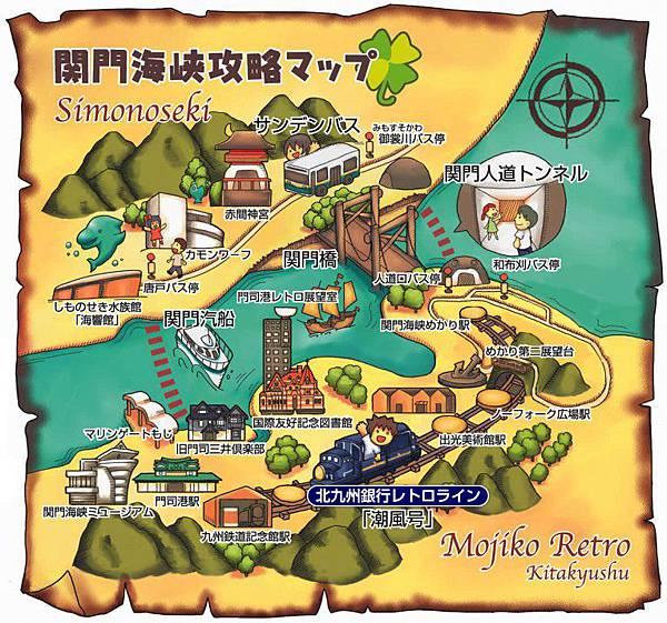 九州觀光列車-トロッコ潮風号|門司港懷舊觀光線