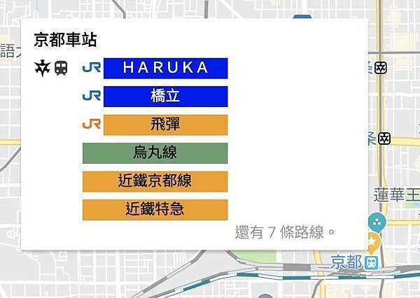 【日本】必學!用Google Map看懂日本車站資訊,安排行程交通路線一點都不難!