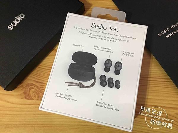 【開箱】北歐瑞典設計Sudio Tolv真無線藍芽耳機|內文附折扣碼