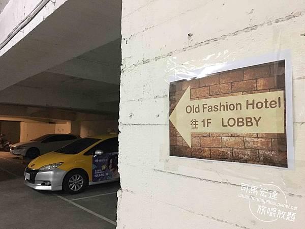 【台中住宿推薦】Old Fashion歐非行旅 近審計新村附停車場乾淨高CP值