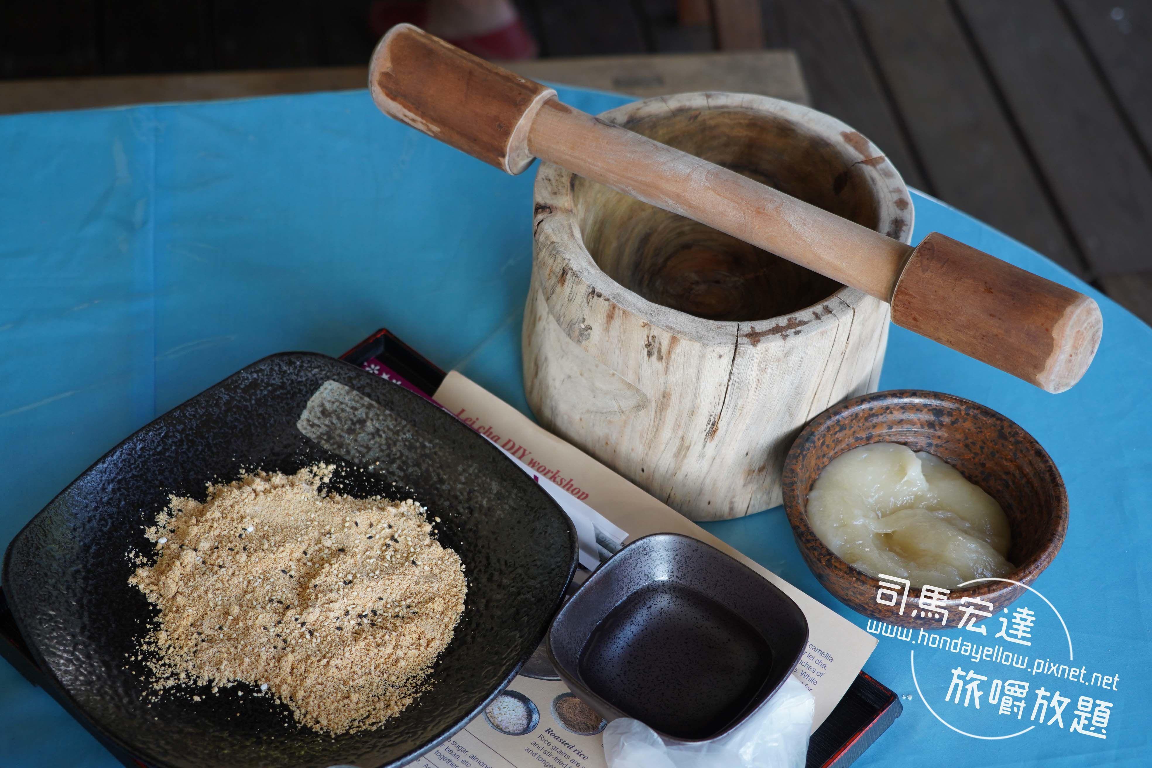 十六份人文茶館-擣麻糬體驗1.jpg