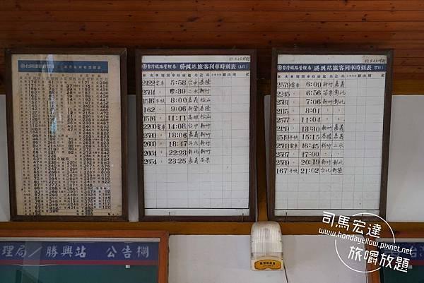 三義勝興車站2.jpg