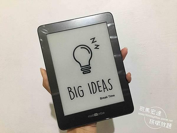 【開箱】MobiScribe E-ink電子筆記本+電子書閱讀器