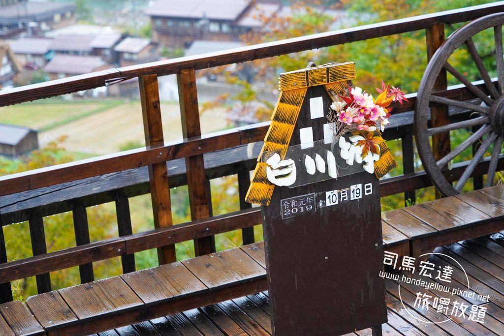 合掌村秋天也很美-展望台-三小屋-神田家-必去-高山出發一日來回-4.jpg
