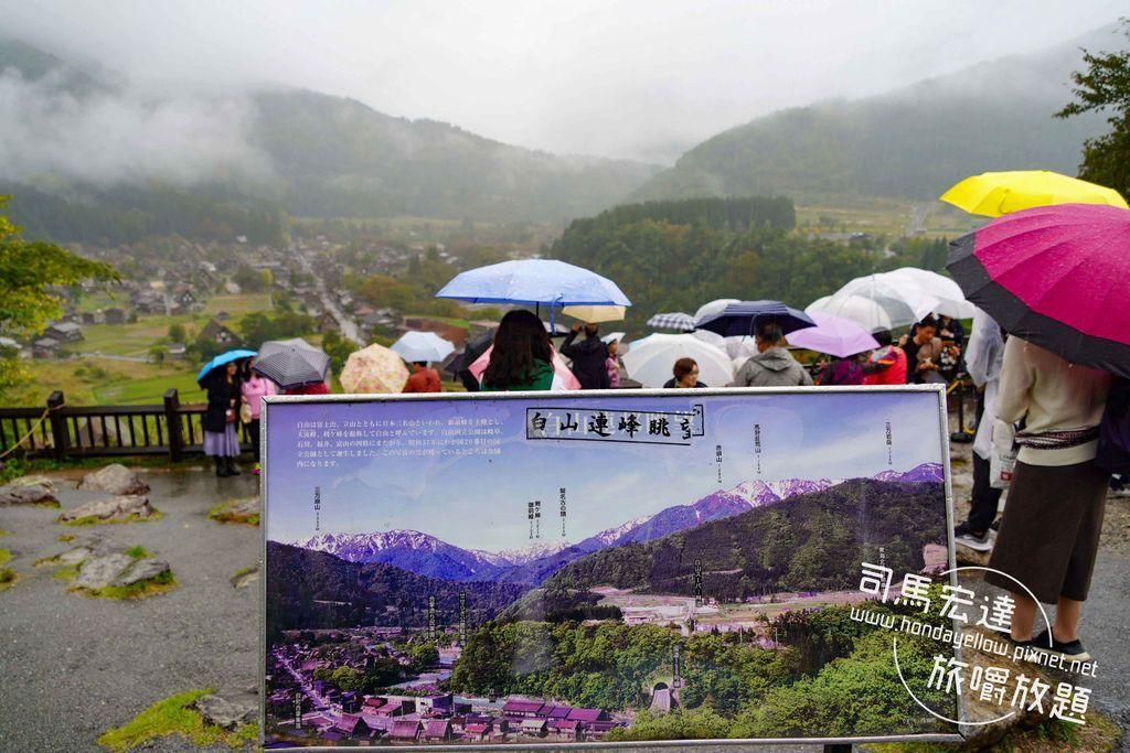 合掌村秋天也很美-展望台-三小屋-神田家-必去-高山出發一日來回-9.jpg