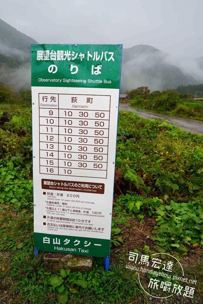 合掌村秋天也很美-展望台-三小屋-神田家-必去-高山出發一日來回-10.jpg