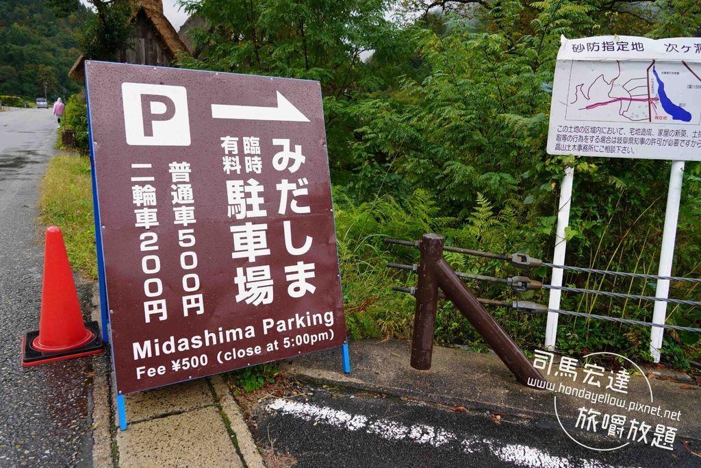 合掌村秋天也很美-展望台-三小屋-神田家-必去-高山出發一日來回-17.jpg