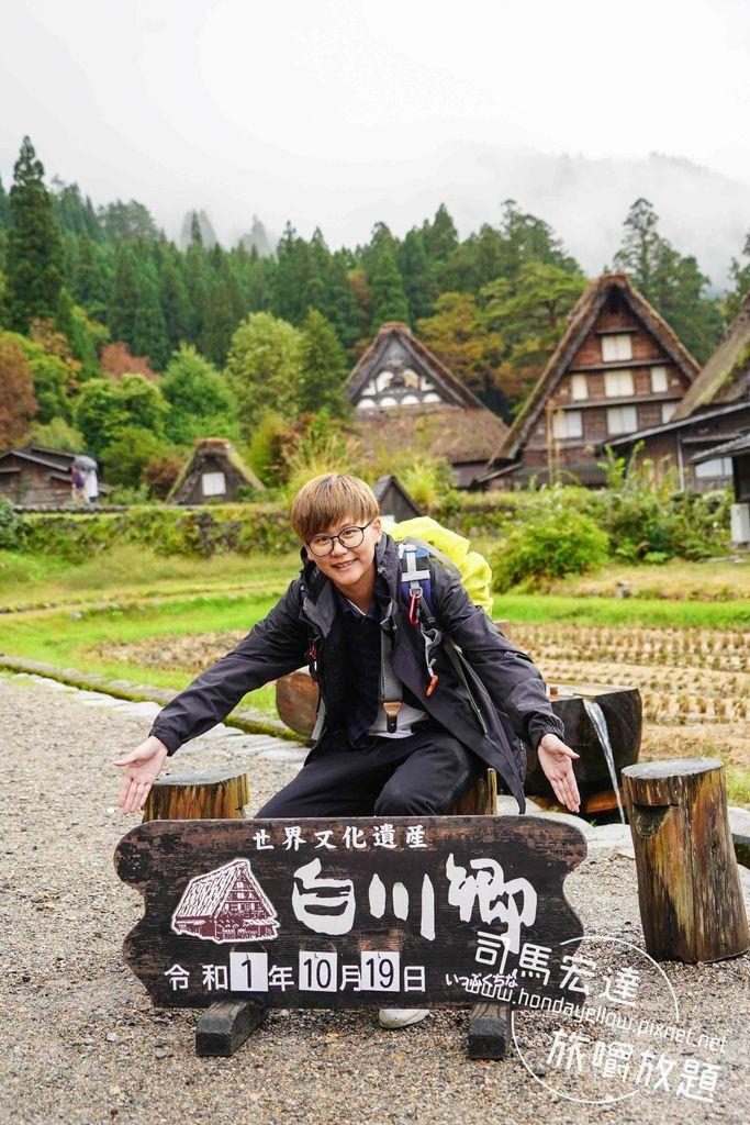 合掌村秋天也很美-展望台-三小屋-神田家-必去-高山出發一日來回-27.jpg
