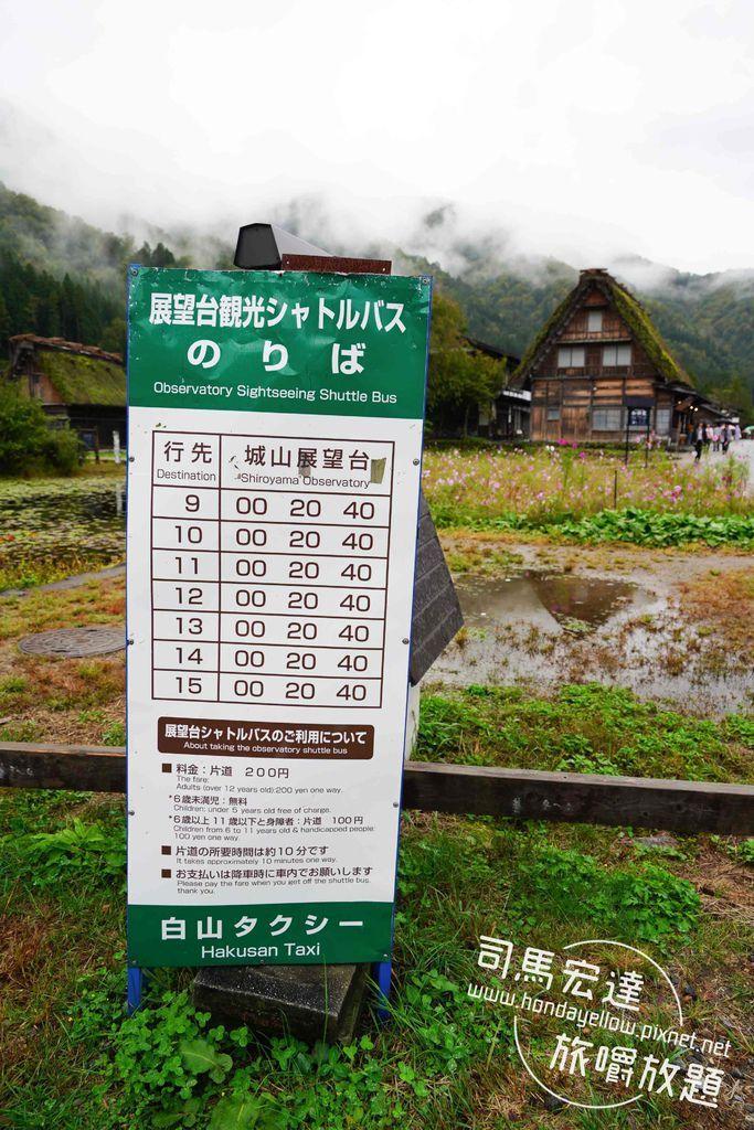 合掌村秋天也很美-展望台-三小屋-神田家-必去-高山出發一日來回-34.jpg