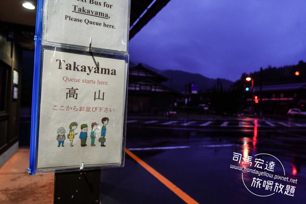 合掌村秋天也很美-展望台-三小屋-神田家-必去-高山出發一日來回-50.jpg