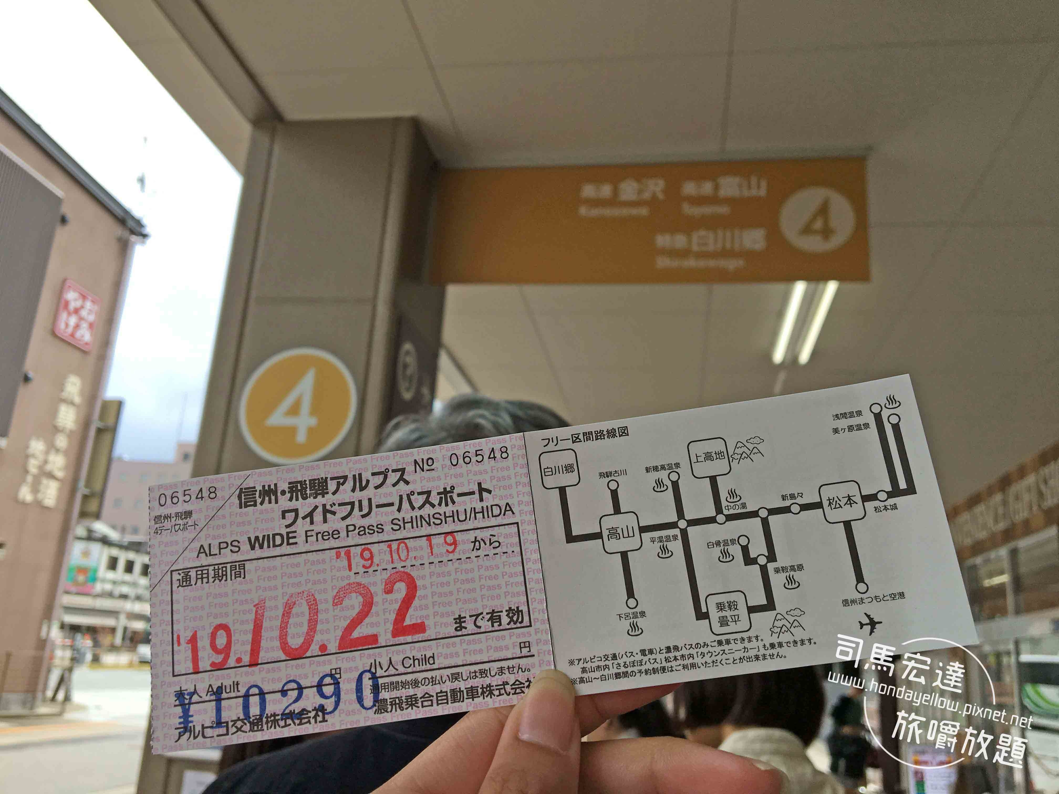 合掌村秋天也很美-展望台-三小屋-神田家-必去-高山出發一日來回-30.jpg